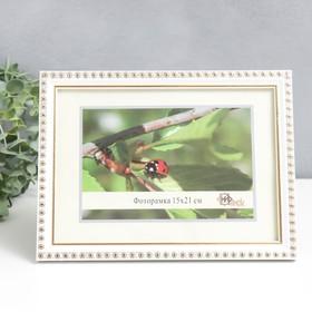 118-1105-1 photo frame 15x21 cm