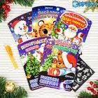 Набор открыток для рисования светом «Новогодние», МИКС
