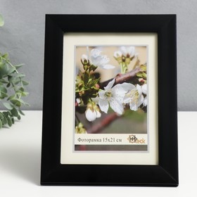 404 photo frame-Black 15x21 cm