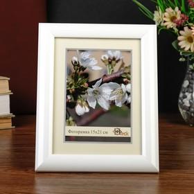 742-1105-1 photo frame 15x21 cm