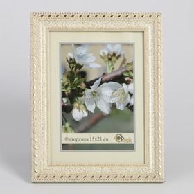 291-1177-1 photo frame 15x21 cm
