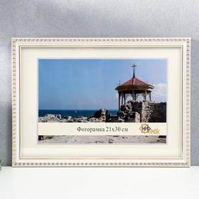 118-1105 photo frame 21x30 cm