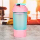 Шейкер спортивный с чашей под протеин 500 мл, голуборозовый