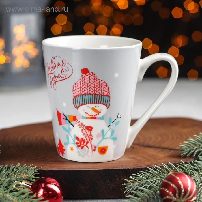 """Mug 310 ml """"Merry Christmas!"""""""