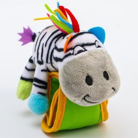 Браслет-крепитель на ручки/ножки «Мишка,Зебра», виды МИКС