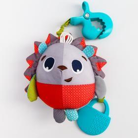 Игрушка подвеска «Ёжик»