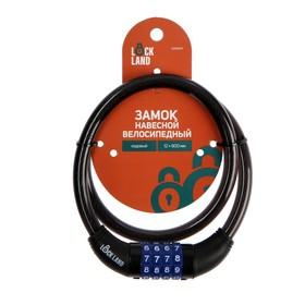 Padlock bike Tundra Comfort, code, 12х800 mm