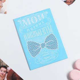 Папка для свидетельства о рождении мальчика «Бабочка», под новый формат, А5, 23 х 17 см