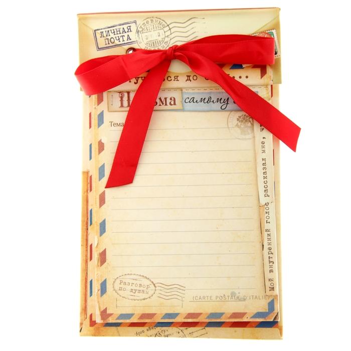 """Блок для записей """"Письма самому себе"""""""