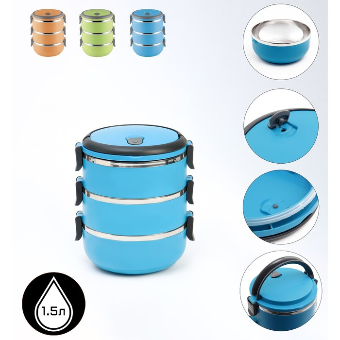 """The lunch box """"Marmelete"""", 1.4 l, 3 plates, retains heat for 3 hours, MIX, 14 × 16 cm"""
