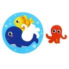 Рамка-вкладыш для ванны «Морской мир»