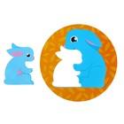 """Frame-liner """"bath Bunny"""""""