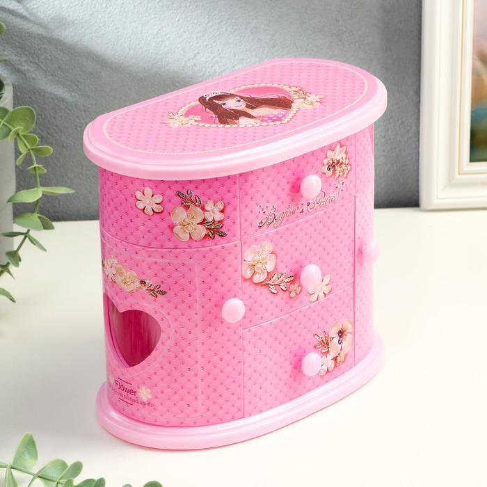 Шкатулка музыкальная механическая «Комод принцессы», розовая, 17,5 × 20 × 11 см - фото 919746