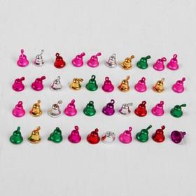 A bell, a set of 40 pieces, 1 pieces size 0.6 cm, MIX color
