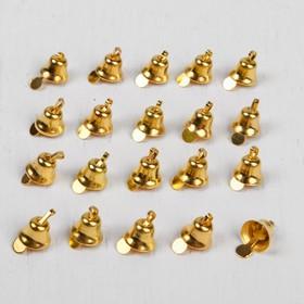 Bell, set of 20 PCs., size 1 PCs 0.8 cm, color Golden