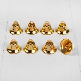Bell set of 8 PCs, size is 1 piece of 2.1 cm color: Golden
