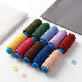 Набор эластичных ниток «Ассорти №5», 25 м, 10 шт, цвет разноцветный