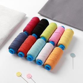 Набор эластичных ниток «Ассорти №7», 25 м, 10 шт, цвет разноцветный