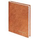Ежедневник датированный на 4 года, А5, BRAUBERG «Цветы», 192 листа, твёрдая обложка