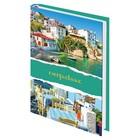 Ежедневник датированный на 4 года, А5, BRAUBERG «Морской пейзаж», 192 листа, твёрдая обложка