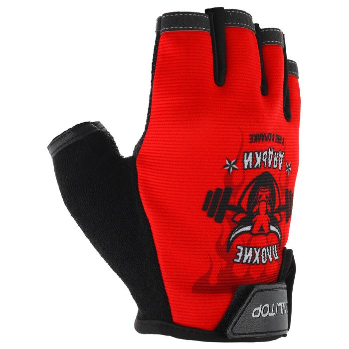 Перчатки спортивные «Плохие дядьки», размер XXL