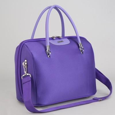 Бьюти-кейс, отдел на молнии, крепление для чемодана, ремень, цвет фиолетовый