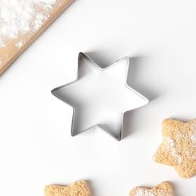 {{photo.Alt || photo.Description || 'Форма для вырезания печенья «Звезда», 6×6×2 см'}}