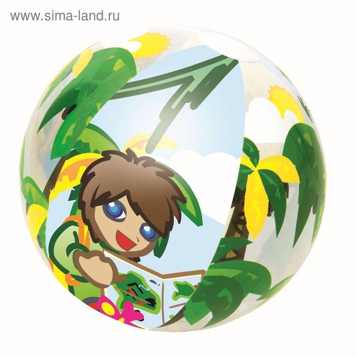 """Мяч пляжный """"Jungle Trek"""", 51 см"""