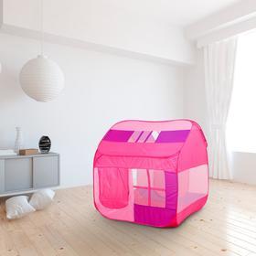 Палатка детская «Домик с окном», розовый, 140 × 125 × 125 см