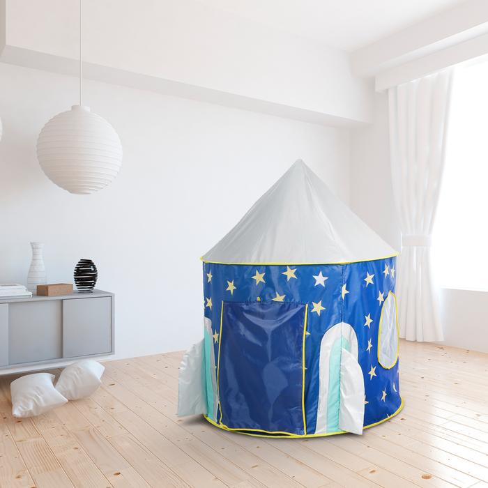 Палатка детская «Ракета», 135 × 105 × 105 см