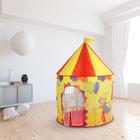 """Tent children's """"Circus"""", 135 × 100 × 100 cm"""