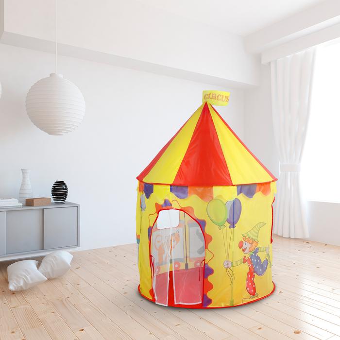 Палатка детская «Цирк», 135 × 100 × 100 см