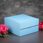 Коробка подарочная, 28 х 28 х 15 см