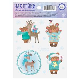 Наклейка со светящимся слоем «Снежные приключения», 10,5 х 14,8 х 0,1 см в Донецке