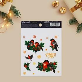 Наклейка со светящимся слоем «Снегири», 10,5 х 14,8 х 0,1 см в Донецке