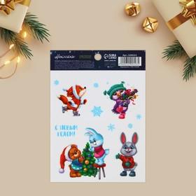 Наклейка со светящимся слоем «Радостных минут», 10,5 х 14,8 х 0,1 см в Донецке