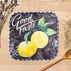 Полотенце «Лимон», 20 × 20 см, микрофибра, 400 г/м²