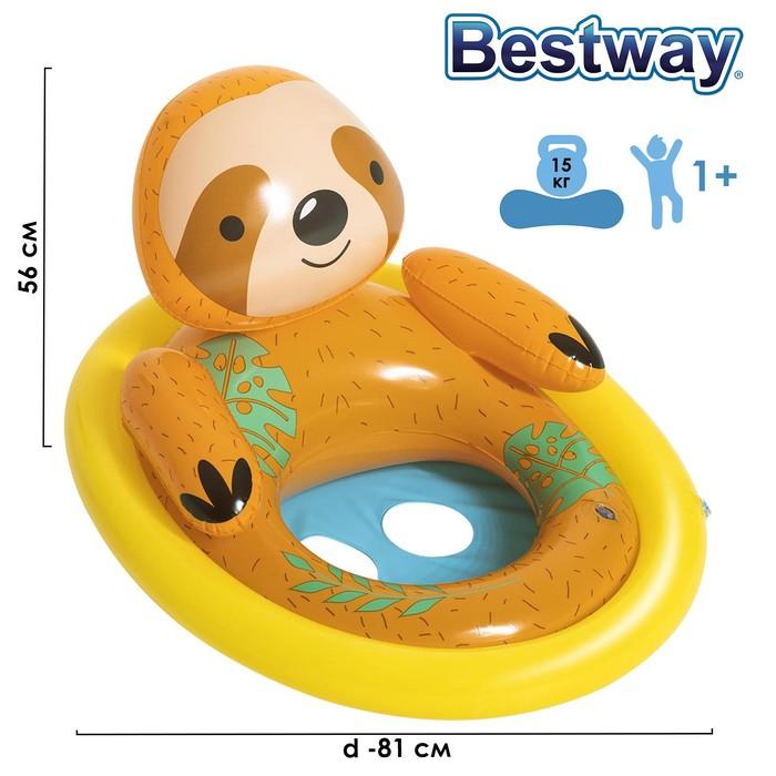 Круг для плавания «Животные», с сиденьем, 81 х 56 см, от 1-3 лет, цвета МИКС, 34058 Bestway