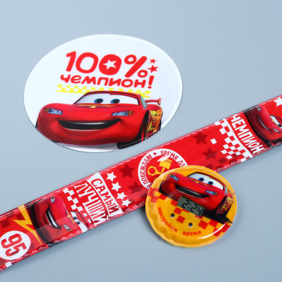 "Watches and reflective stickers ""The best"", Cars"