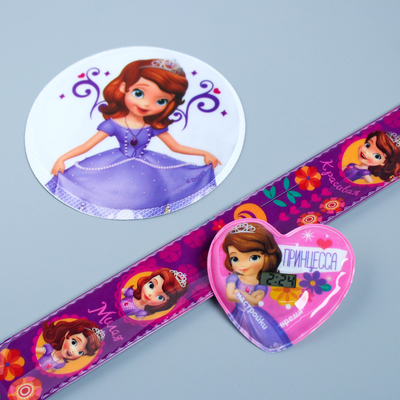 "Watches and reflective stickers ""Sofia"", Disney"
