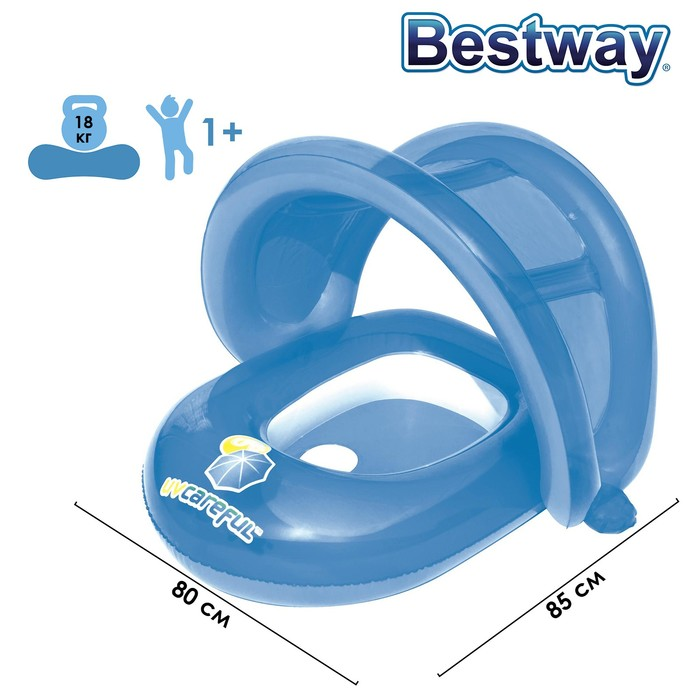 Круг для плавания с сиденьем и тентом от солнца, 80 х 85 см, цвета МИКС, 34091 Bestway