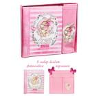 """Подарочный набор """"Наша любимая малышка"""": фотоальбом на 10 магнитных листов и кармашек для хранения на лентах на 2 отделения - фото 817229"""