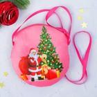 Мягкая сумочка «Дед Мороз у ёлки»