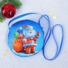 Мягкая сумочка «Дед Мороз и мешок с подарками»