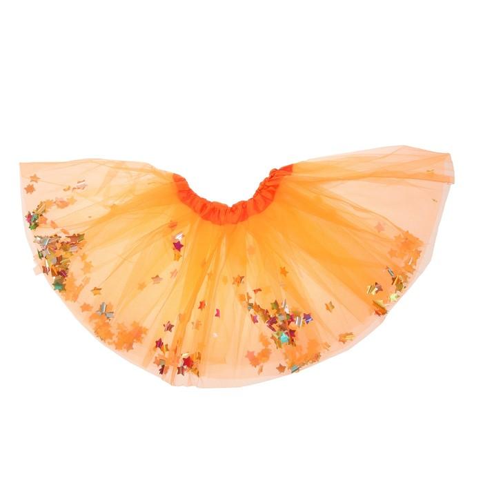 Карнавальная юбка «Кокетка», с конфетти, цвет оранжевый