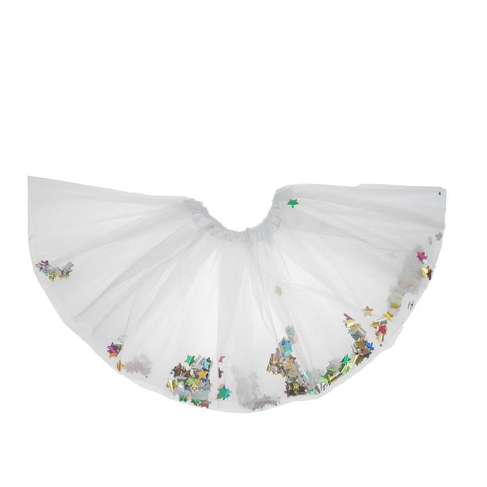 Карнавальная юбка «Кокетка», с конфетти, цвет белый