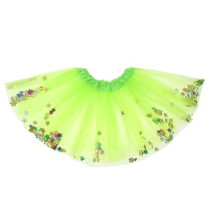 Карнавальная юбка «Кокетка», с конфетти, цвет салатовый