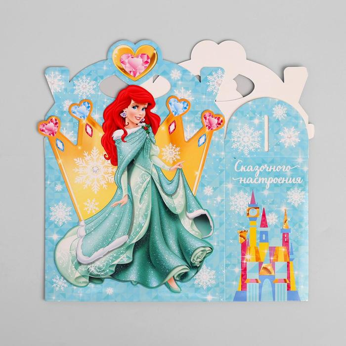 """Коробка подарочная """"Волшебного праздника"""", Принцессы, 15 х 12 х 7 см"""