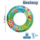 Круг надувной для плавания «Дизайнерский», 56 см, цвет МИКС