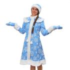 """Карнавальный костюм """"Снегурочка Боярская"""", шубка, шапочка, рукавички, размер 44"""